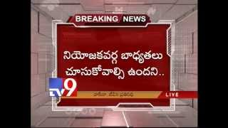 Nallapareddy Prasanna Kumar Reddy resigned to YSRCP Photo Image Pic