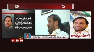 Nallapareddy Prasanna Kumar Reddy To Resign From YSRCP ? (24-06-2015)|ABN Telugu Photo Image Pic