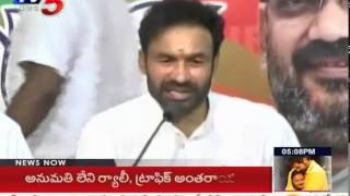 DS Leaving Congress Because of not Having Belief on Sonia & Rahul, says Kishan Reddy : TV5 News Photo Image Pic