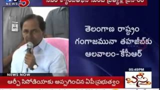 KCR Offers to Muslims | Telangana Govt Held Grand Iftar Dinner on July 8th