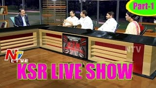 Discussion on TRS demands separate High Court for Telangana | KSR Live Show  | Part 1 | NTV Photo Image Pic