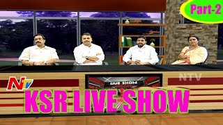 Discussion on TRS demands separate High Court for Telangana | KSR Live Show  | Part 2 | NTV Photo Image Pic