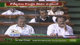 Eevaram | Monsoon session of parliament to face Tough Fight (03-07-2015) Photo Image Pic