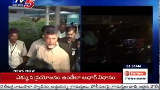 Chandrababu Japan Tour Started | Master Plan For AP Investments : TV5 News Photo Image Pic
