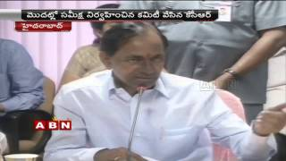 TRS Govt stepS back on creation of new district in Telangana