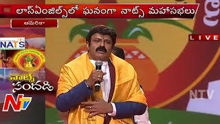 Nandamuri Balakrishna Powerful Speech at NATS Celebrations | Los Angeles