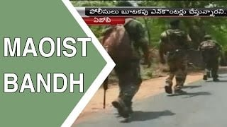 Maoist call for bandh in Andhra and Odisha Border