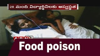 28 School students hospitalized due to food poison | Krishna District