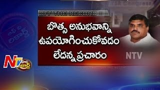 Botsa Satyanarayana Rao Followers Unhappy with YCP Photo Image Pic