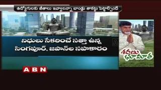 Andhra Pradesh has spectacular plans for future capital – Special Focus (25-07-2015) Photo Image Pic