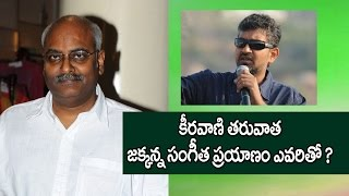 Rajamouli to opt for Devisri after Keeravani retirement ?