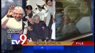Kalam's death a great loss to Nation – Lakshmi Parvathi – Tv9 Photo Image Pic