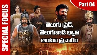 """Baahubali Movie"" Marketing Strategy in Indian Movie Market 