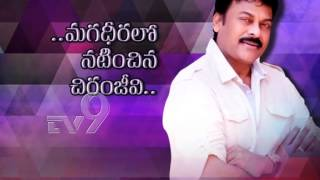 Chiranjeevi to do guest role in 150th movie