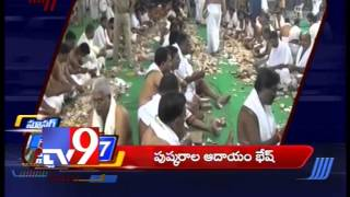 Super Fast News – 28-07-2015 – Tv9 Photo Image Pic