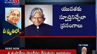 Abdul Kalam Loves Hyderabad | Abdul Kalam Relation with Hyderabad : TV5 News Photo Image Pic