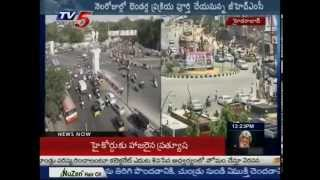 "Hyderabad To Develop As ""Global City"" 