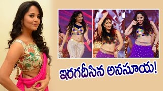 Anasuya dance performances at Cine Maa awards 2015 Photo Image Pic