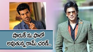 Top Heroes guest role in Ram Charan movie Fighter