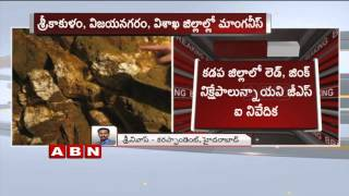 Geological Survey of India | Gold mines found in AP (30-07-2015) Photo Image Pic
