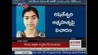 Rishiteshwari Father Demands Judicial Enquiry On His Daughter's Death : TV5 News Photo Image Pic