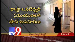 Baby girl abducted from Gandhi, hunt for kidnapper begins – Tv9 Photo Image Pic
