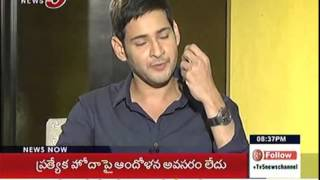 Srimanthudu Interview | Mahesh Babu,Shruti Hassan