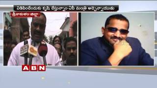Acham Naidu gives assurances to ISIS victims' families in Srikakulam (02-08-2015) Photo Image Pic