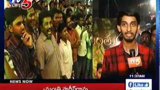Mahesh Babu Fans Flash Mob @ Vizag For Srimanthudu Songs
