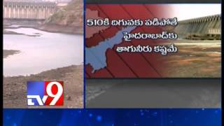 Krishna cannot meet AP, TS irrigation needs –  River Board – Tv9 Photo Image Pic