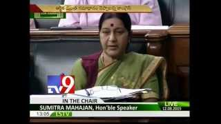 Is helping Lalit Modi on humanitarian grounds a mistake? – Sushma Swaraj – Tv9 Photo Image Pic