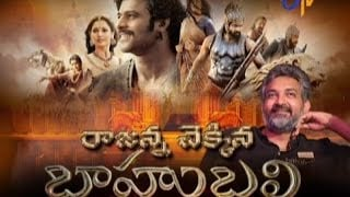 Rajanna Chekina  Bahubali - 15th August 2015