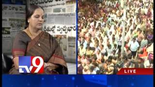 News Watch 27-08-2015 – Tv9 Photo Image Pic