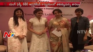 Sharmila Tagore and Soha Ali Khan attends young Ficci Ladies Organuzation program