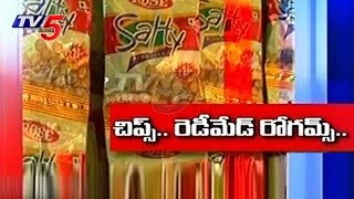 Quality Less Chips By Local Brands | Children Health In Trouble