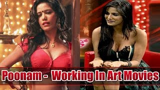 Poonam Pandey On Working In Art Movies | Malini & Co Exclusive Interview