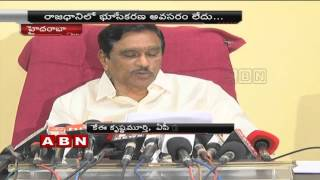 School Children are Laughing at YS Jagan's Dharna | K E Krishna Murthy (27-08-2015) Photo Image Pic