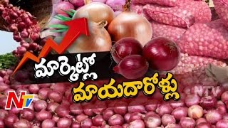 String Operation on Onion Brokers Mafia | Ground Report on Onion Brokers Mafia | Special Focus Photo Image Pic