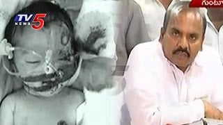 Removal of Doctors in Infant Death Case | Prathipati Talks about Rats Attack in Hospital : TV5 News Photo Image Pic