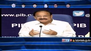 Running Commentary – Venkaiah Naidu Releases Smart City List, UP and TN Get Major Share Photo Image Pic
