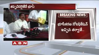 CM Chandrababu opposes land acquisition act : Minister Narayana (28-08-2015) Photo Image Pic