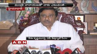I have no issues with Minister narayana ,says K E Krishnamurthy Photo Image Pic