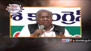 Running Commentary | Congress leader VH fires on TRS Minister D Srinivas (29-08-2015) Photo Image Pic
