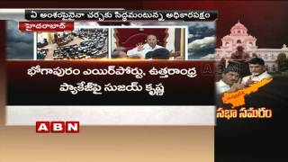 AP Assembly starts today | Opposition ready to fight with Ruling Party (31-08-2015) Photo Image Pic
