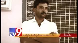 Man tries to murder wife,arrested in Nellore – Tv9 Photo Image Pic