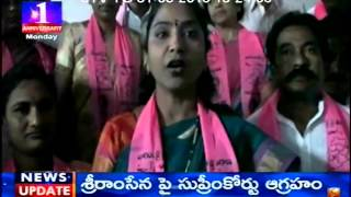 Adilabad people Joined In TRS l 6TV Telangana Photo Image Pic