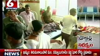 Patients Facing Problems In Govt Hospital | Nizamabad | 6TV Telangana Photo Image Pic