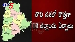 "Good News | T-Govt To Start Process Of ""New Districts In Telangana"" : TV5 News. Photo,Image,Pics"