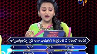 Cash   5th September 2015   క్యాష్ – Full Episode
