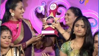 Star Mahila - 16th September 2015 -  స్టార్ మహిళ – Full Episode